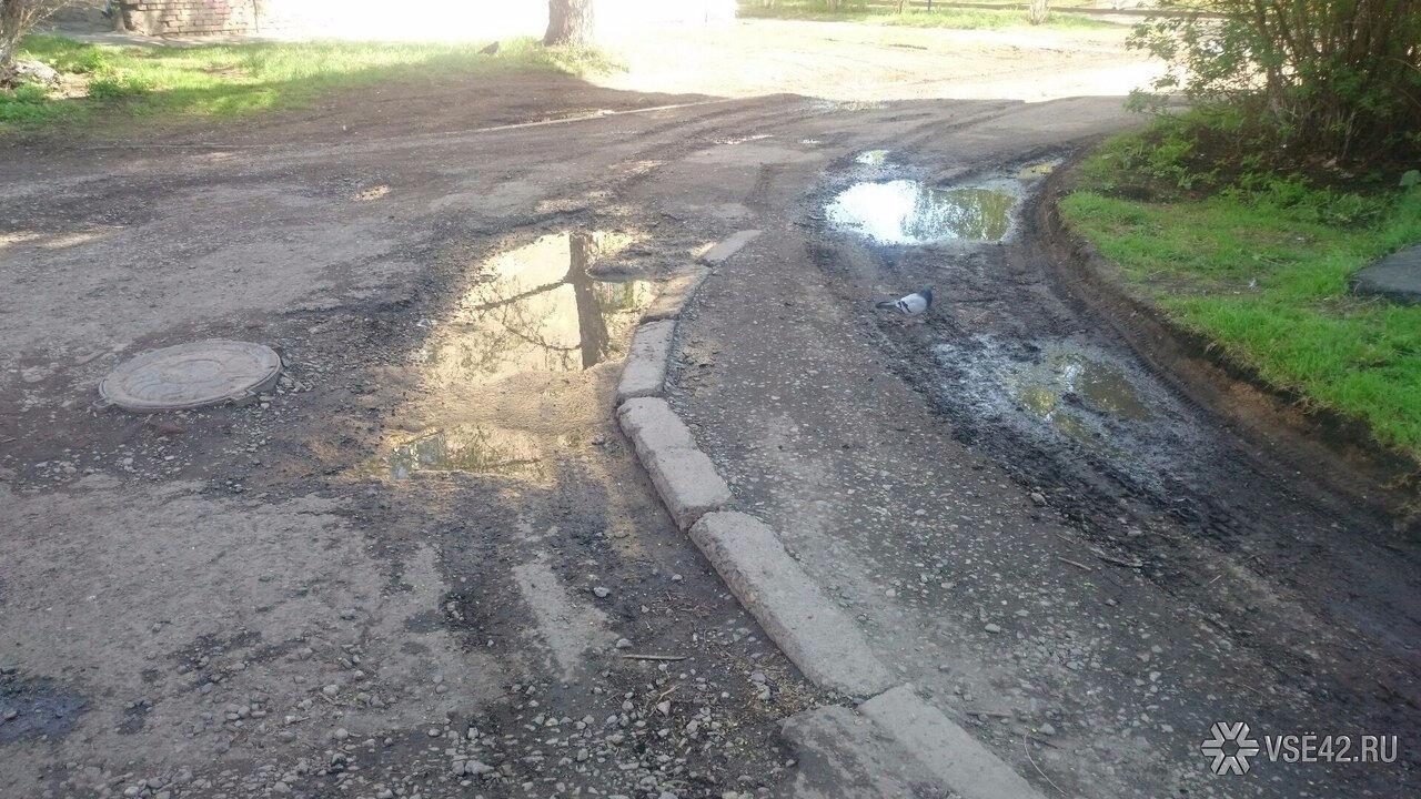 грязь дорог фото