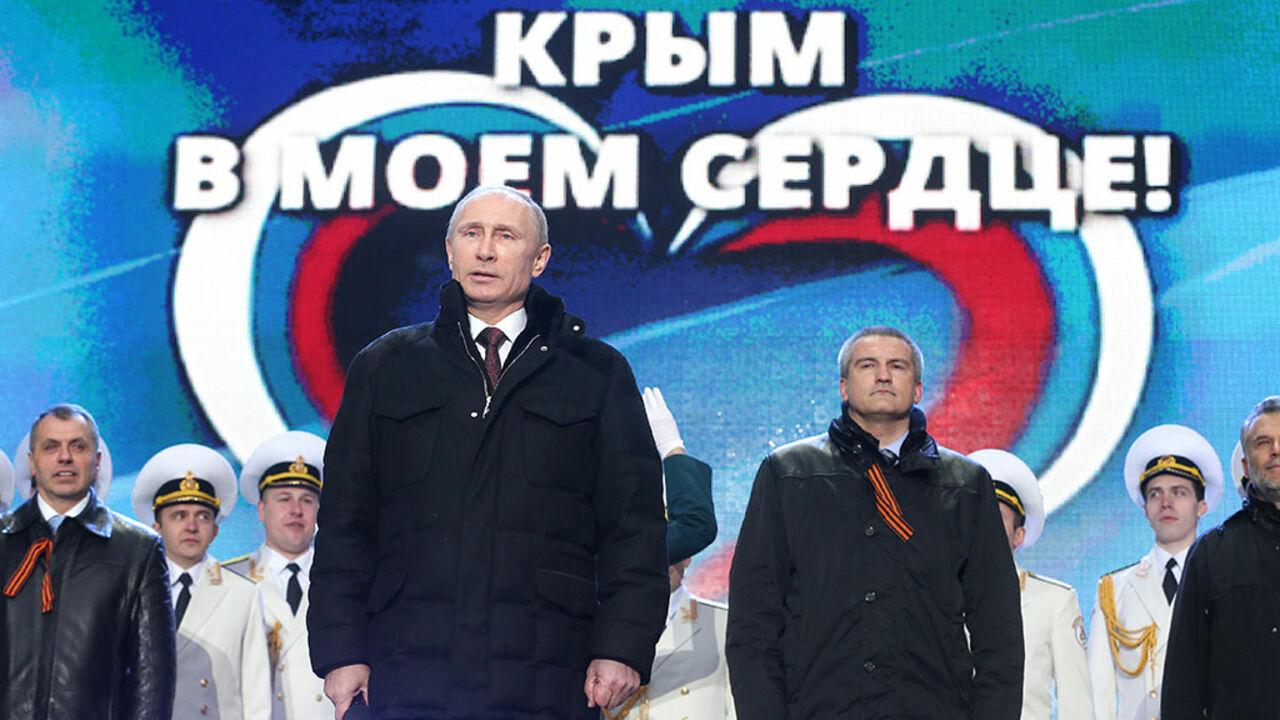 Объявлен конкурс на монумент воссоединению Крыма сРоссией
