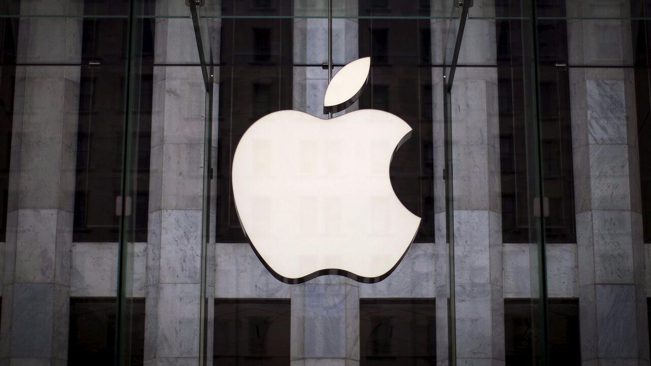 Apple запустит автобус-беспилотник для собственных служащих