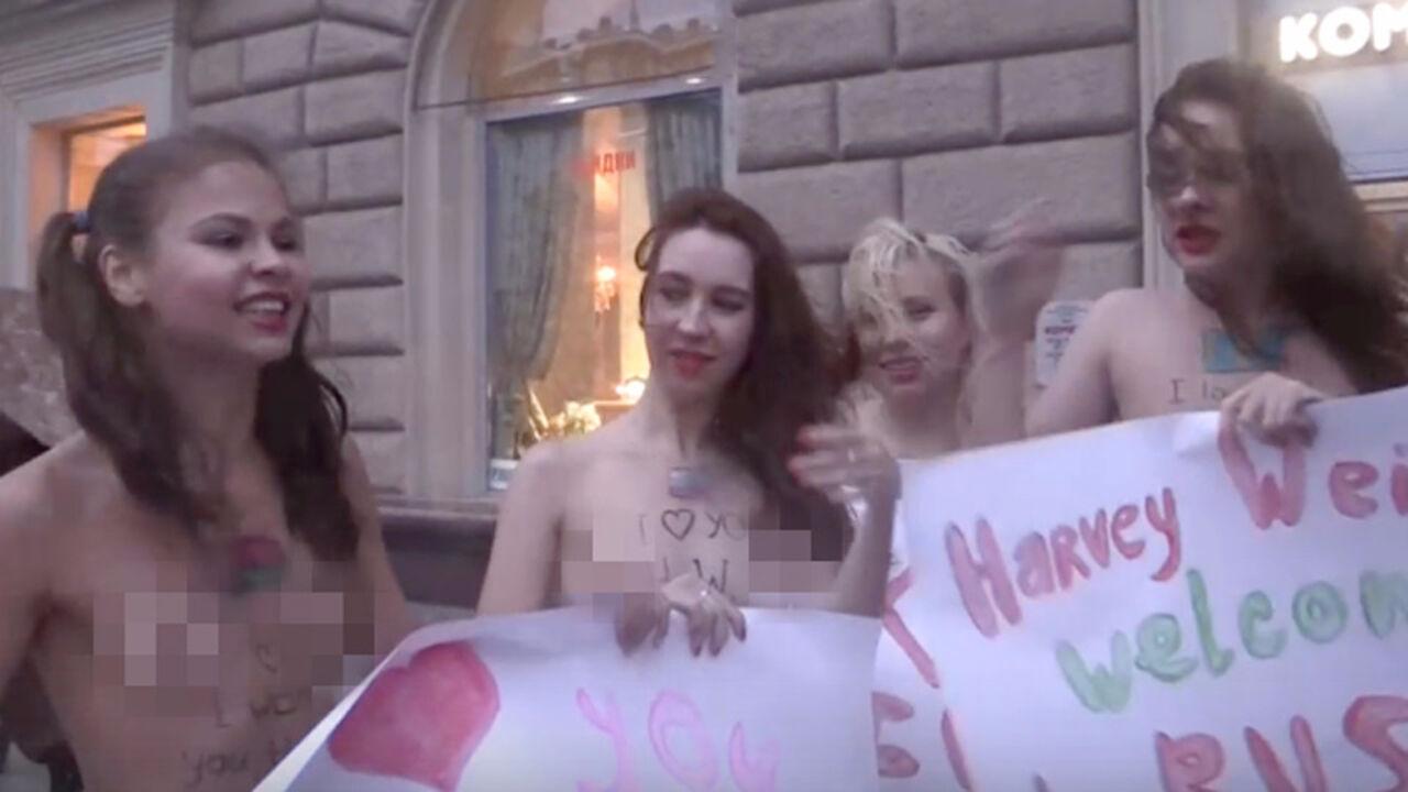 Россиянки устроили акцию вподдержку Вайнштейна