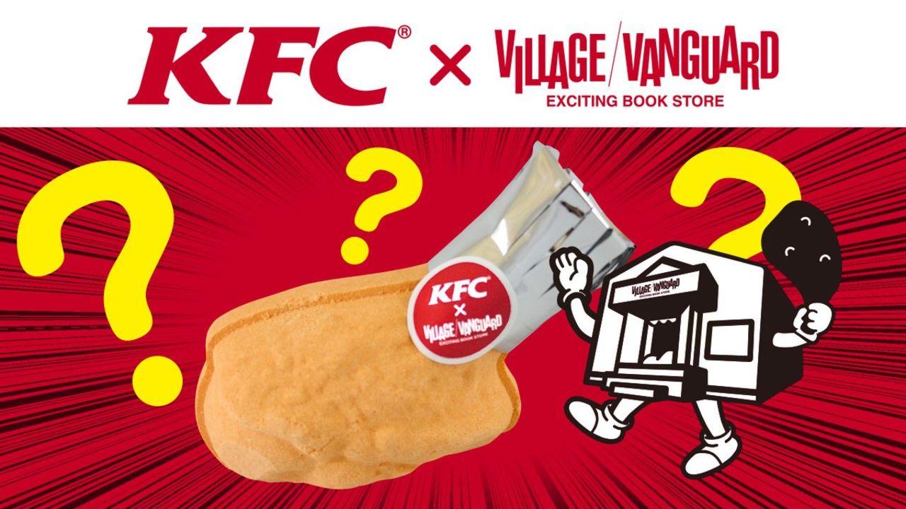 KFC искупает японцев вванне скуриными ножками