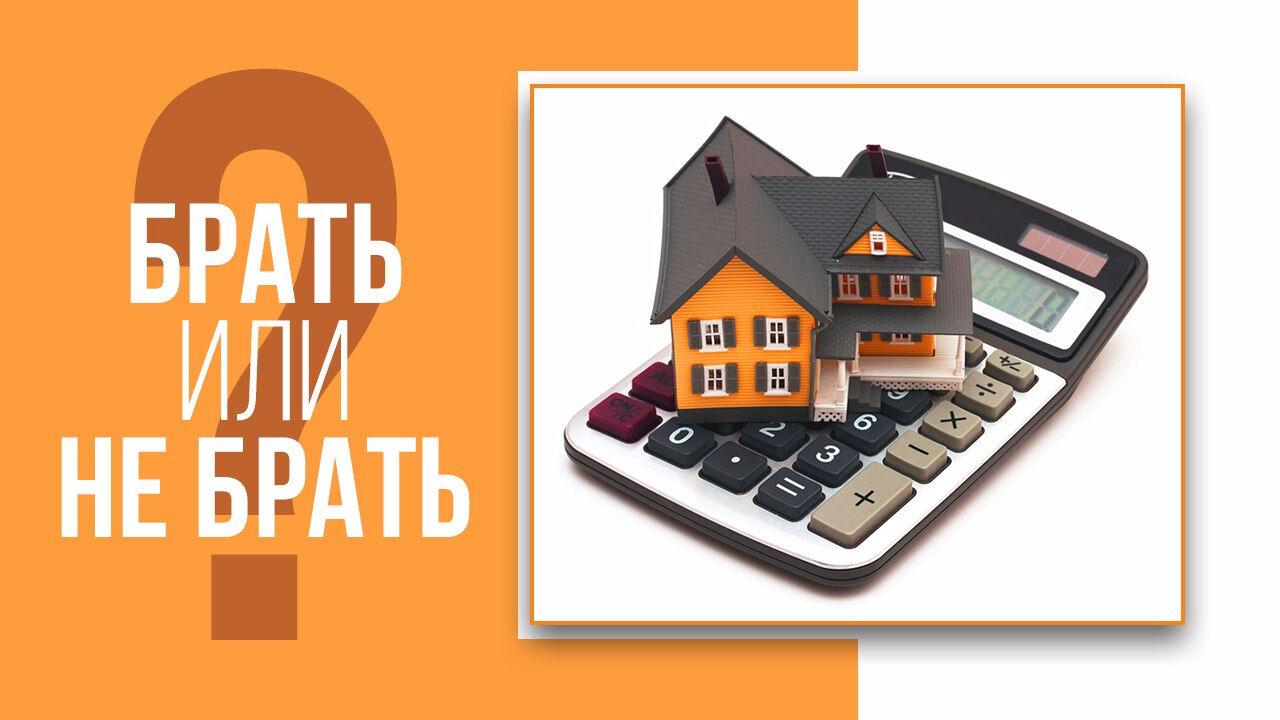 прогноз по ипотеке на 2018 год одна