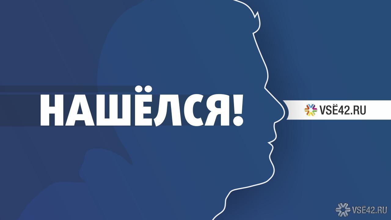 ВНовосибирске разыскивают молодого человека стоннелями вушах