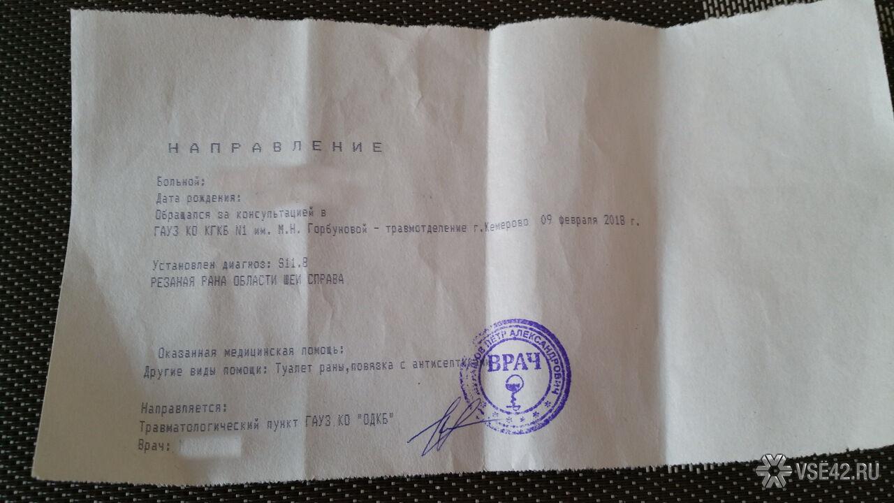 ВКемерово сын судьи ранил ребенка ножницами вшею
