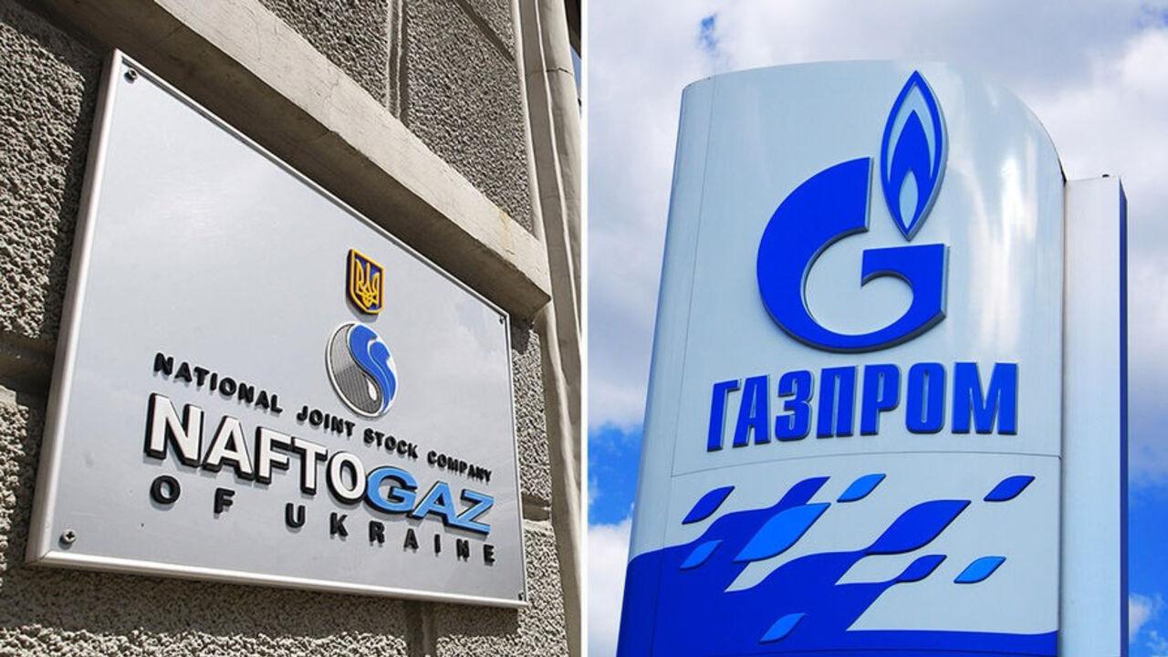 «Газпром» проинформировал о начале процедуры расторжения контрактов с«Нафтогазом»