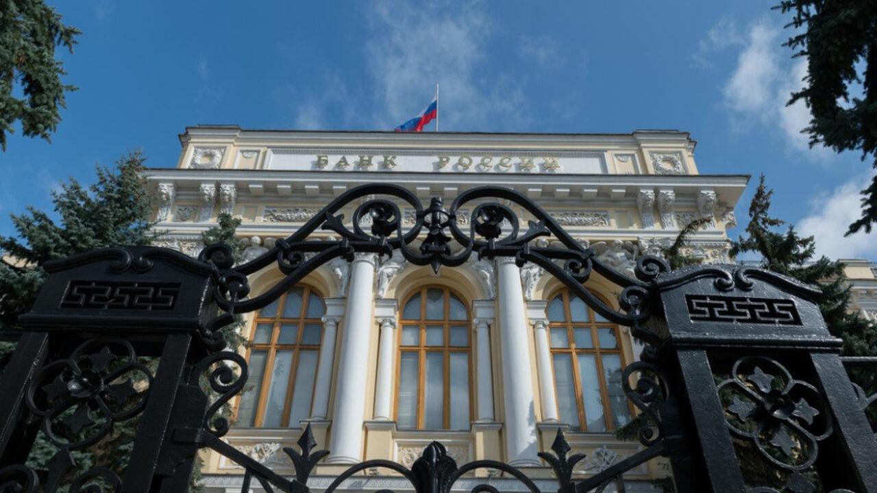 ЦБРФ отозвал лицензию уОбъединенного Кредитного Банка