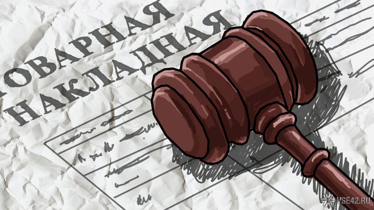 Русские перевозчики потребовали заблокировать сервис BlaBlaCar