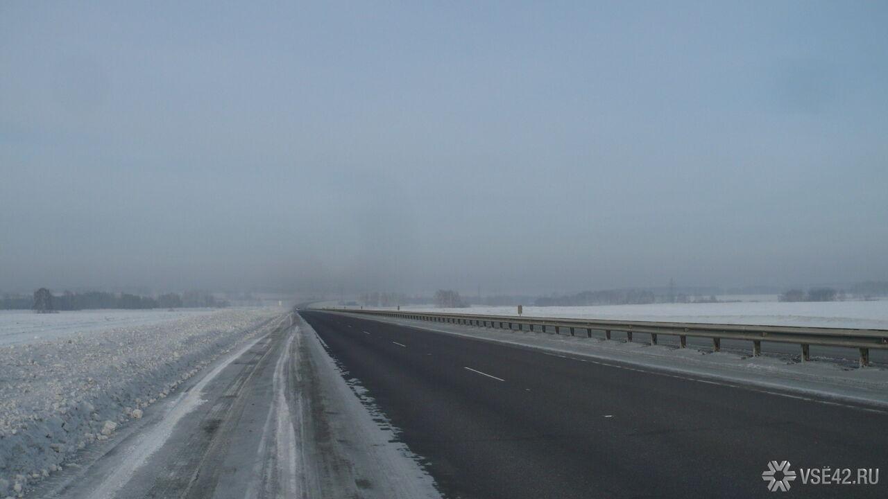 ВКузбассе из-за разлива родниковых вод перекрыли часть дороги