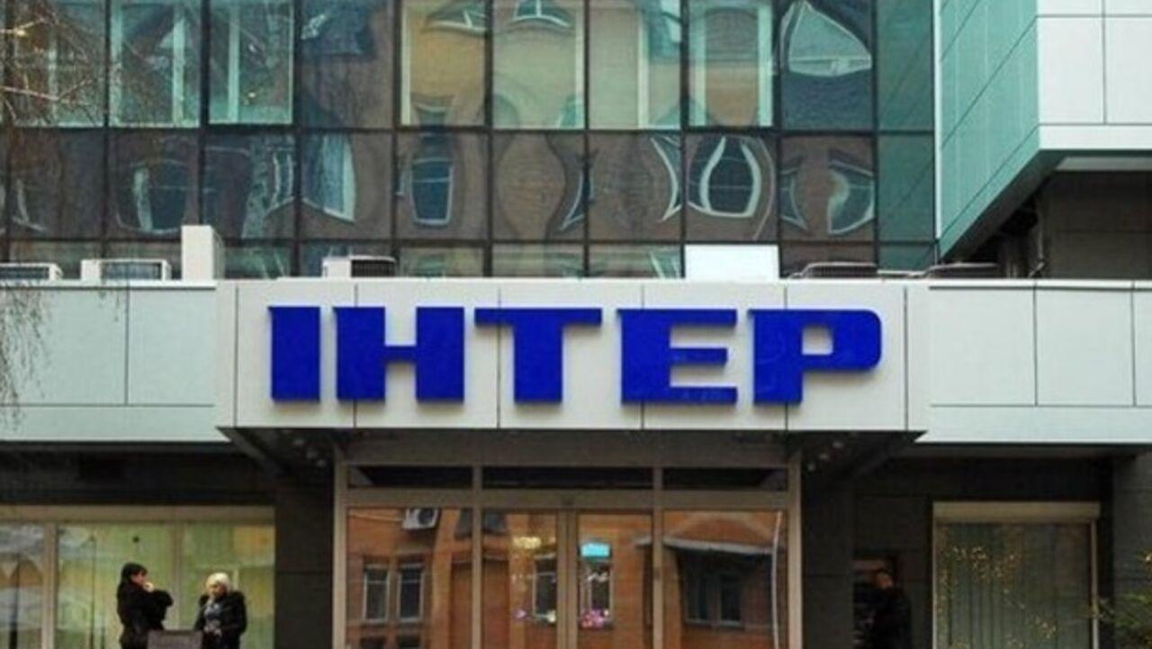 Ситуация сблокированием канала «Интер» является критической: объявление компании