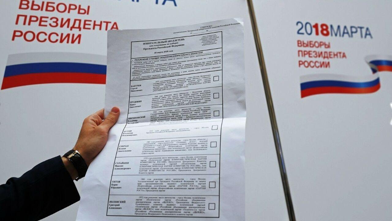 Выборы Российского Президента  стартовали вКузбассе на1,7 тыс. участках