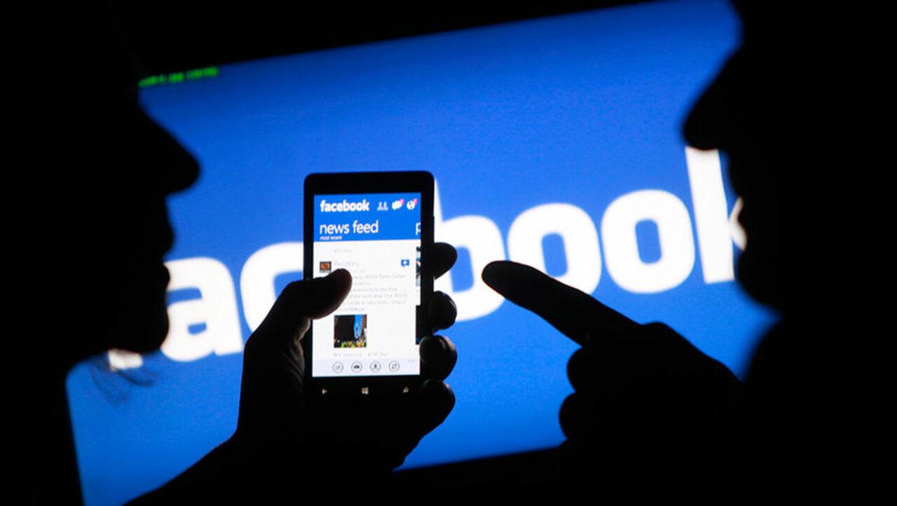 Чистая прибыль социальной сети Facebook по итогам второго квартала 2017 года по сравнению с аналогичным периодом прошлого года выросла на 71