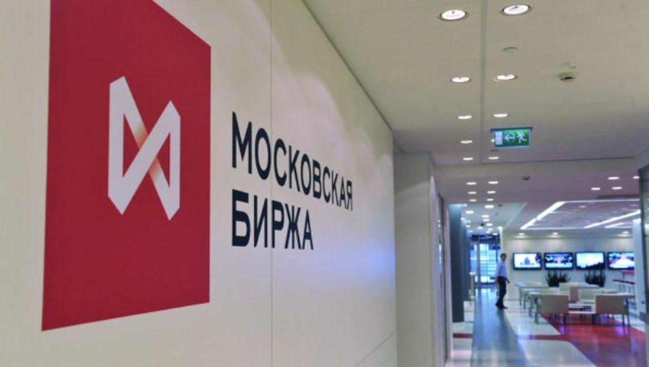 Московскую биржу оштрафовали занарушение закона обинсайдерских данных