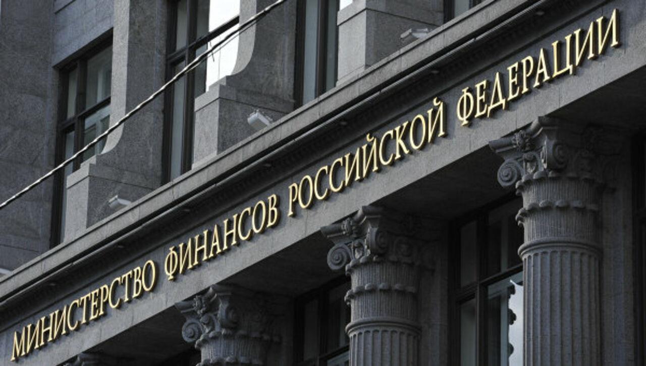 Валюта, купленная ЦБР попоручению министра финансов, будет перечислять насчета казначейства