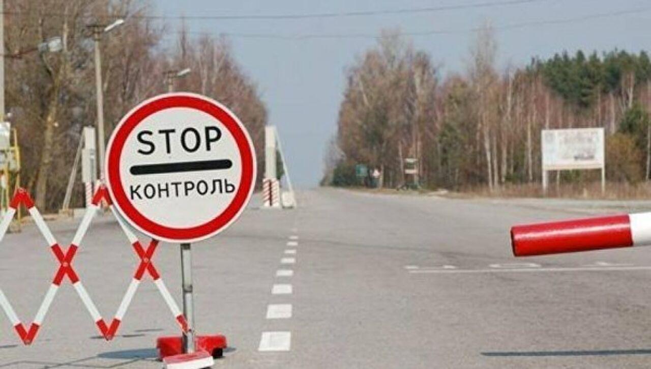 Порошенко: Украина готова поспособствовать возвращению Приднестровья всостав Молдовы