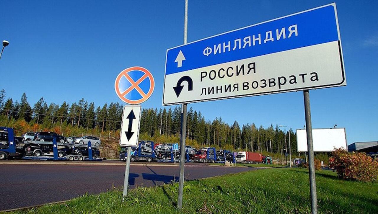 Финляндия ограничит заезд встрану всвязи спроведением саммита РФ-США
