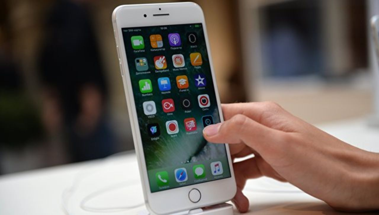 Apple резко снизила цены насвои гаджеты в РФ