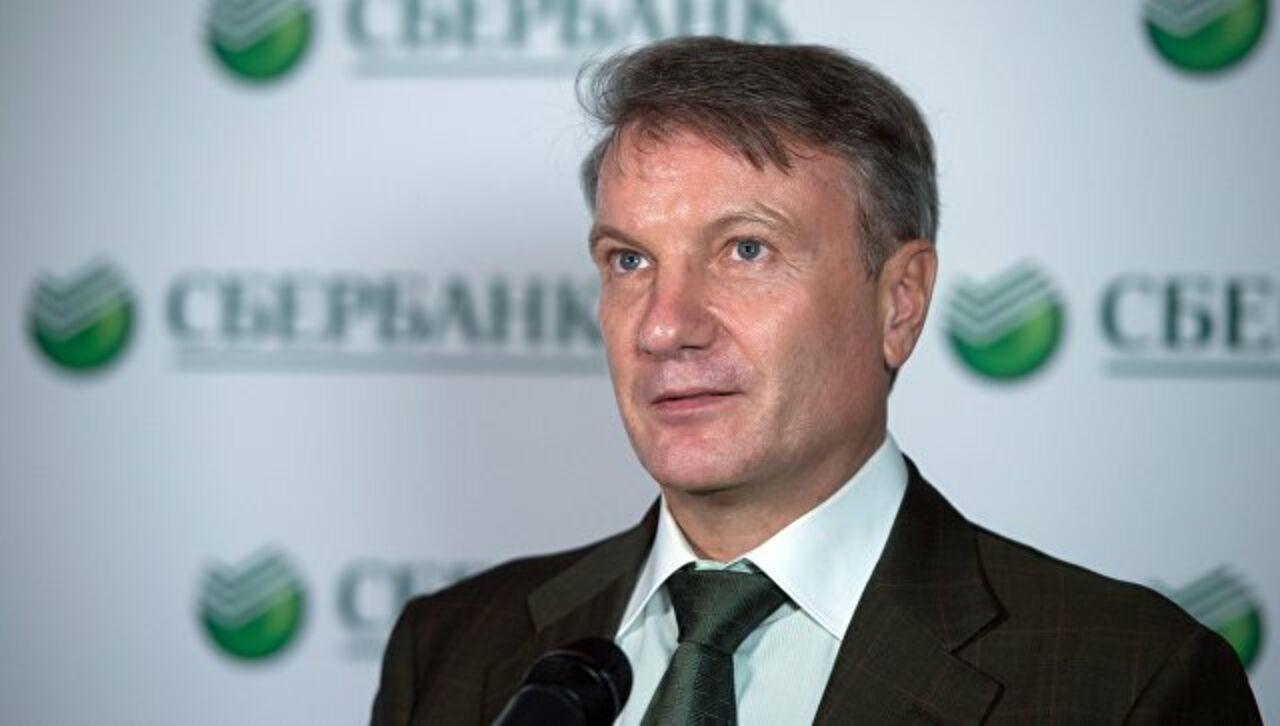 На сберегательный банк иего руководителя Германа Грефа подан иск вСША