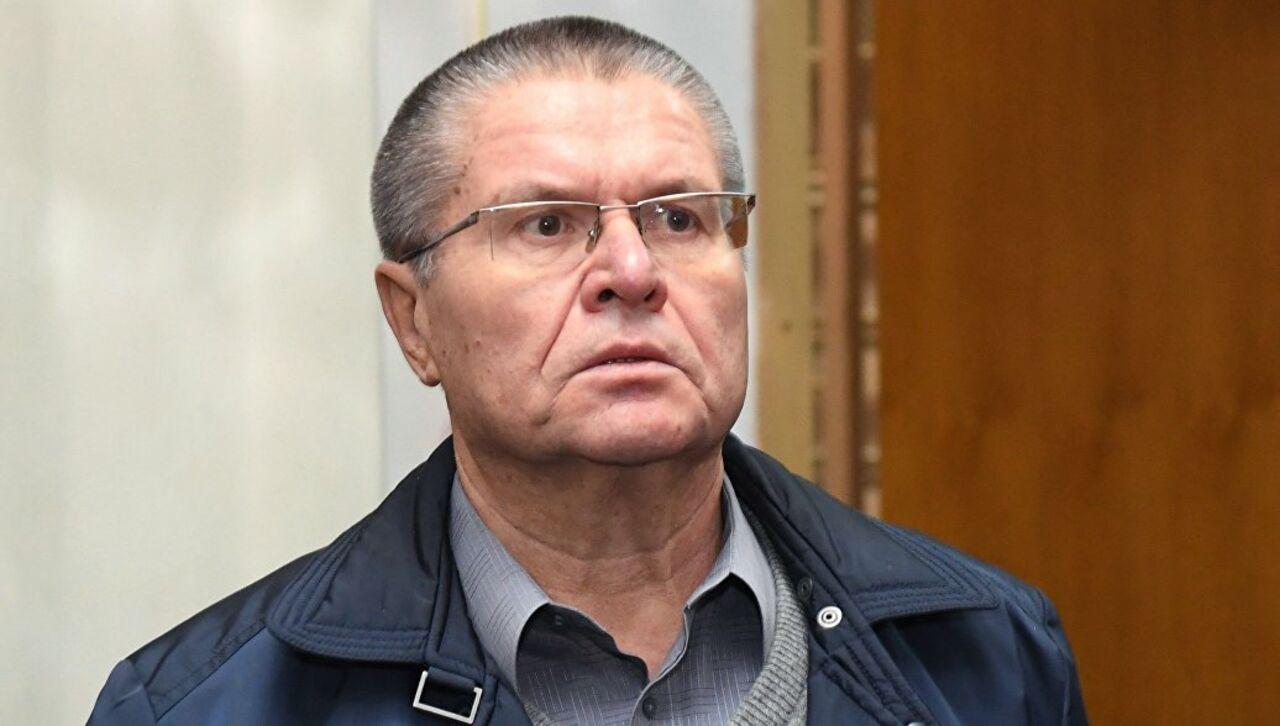 Улюкаев попросил суд увеличить длительность прогулок до 3-х часов