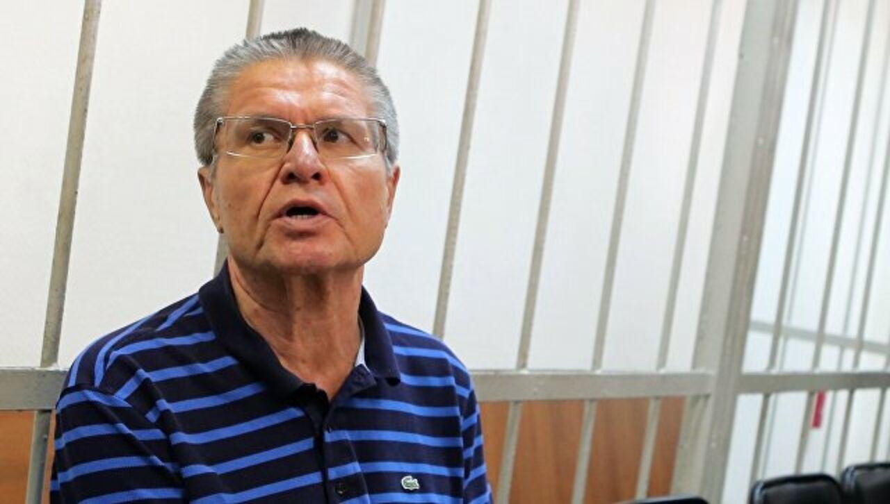 Улюкаев насуде обвинил Сечина иФСБ впровокации