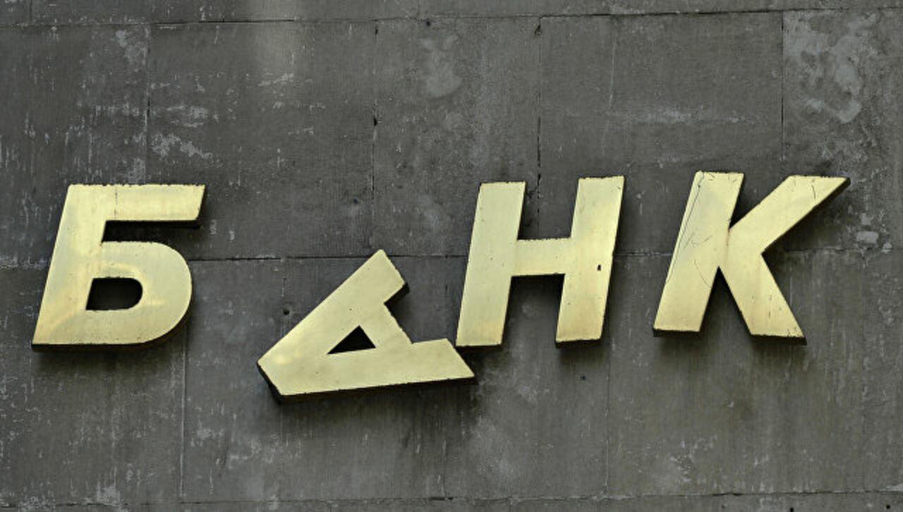 Крупнейшие российские банки официально вышли из АРБ