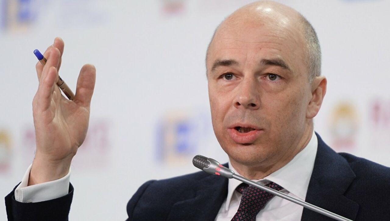 Силуанов спрогнозировал бездефицитный бюджет к 2019-ому
