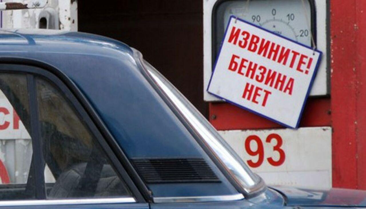 НаКурилах стоимость бензина увеличилась до100 руб.