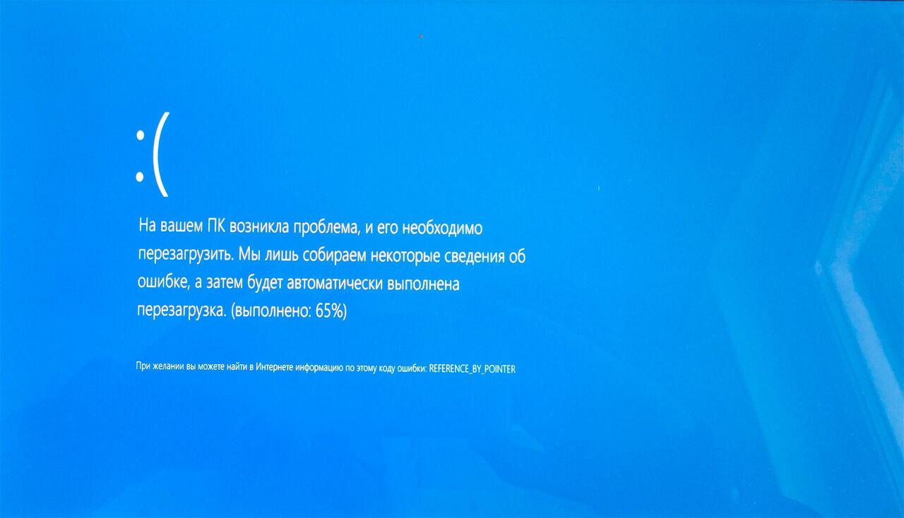 Новое обновление Windows 10 приводит к«синему экрану смерти»