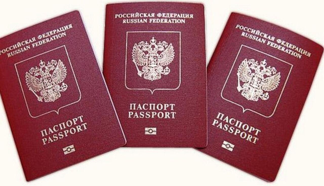 тихо Генеральный директор сменил паспорт что делать так хотелось