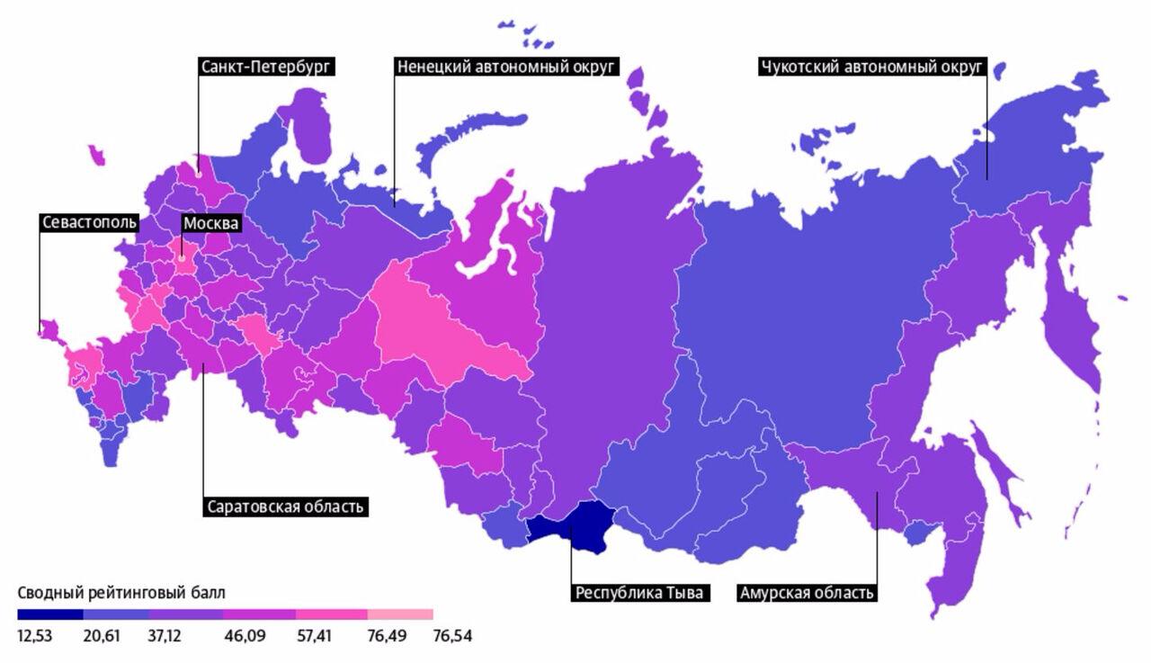 Челябинская область потеряла 4 позиции врейтинге качества жизни регионов
