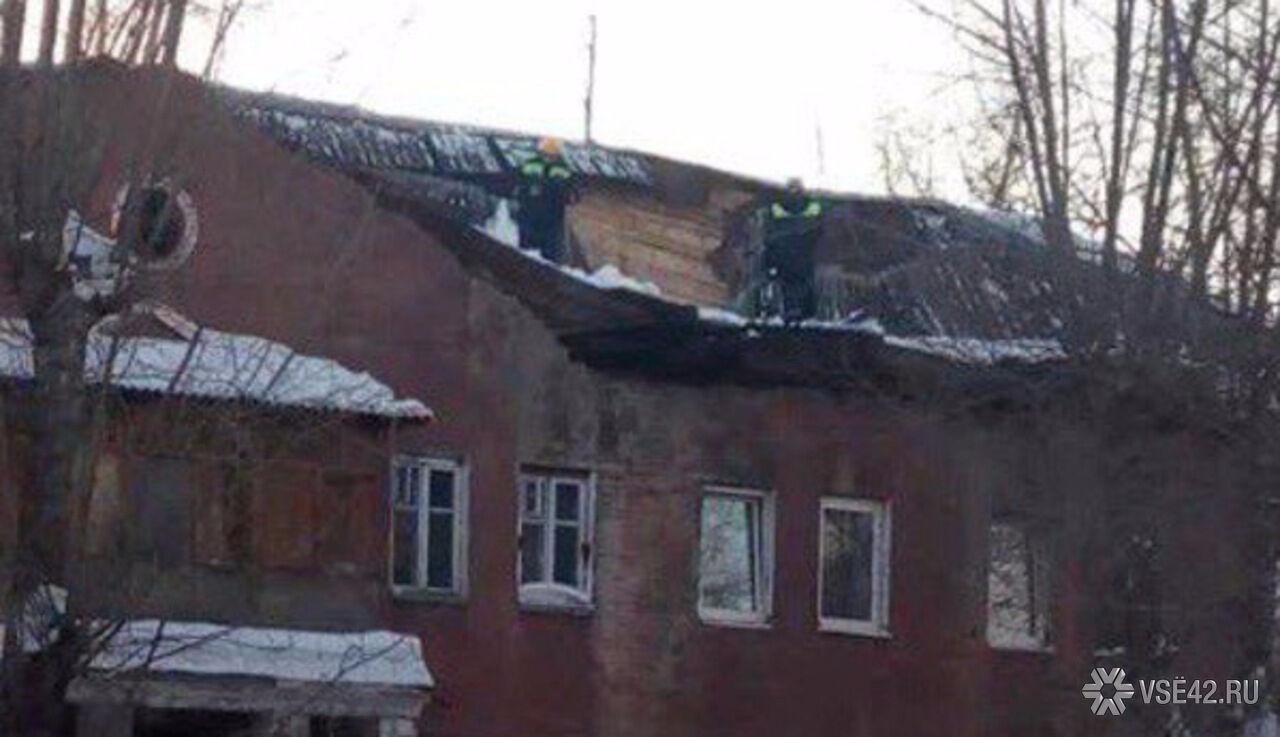 Дом №13, укоторого обрушилась крыша, расселят