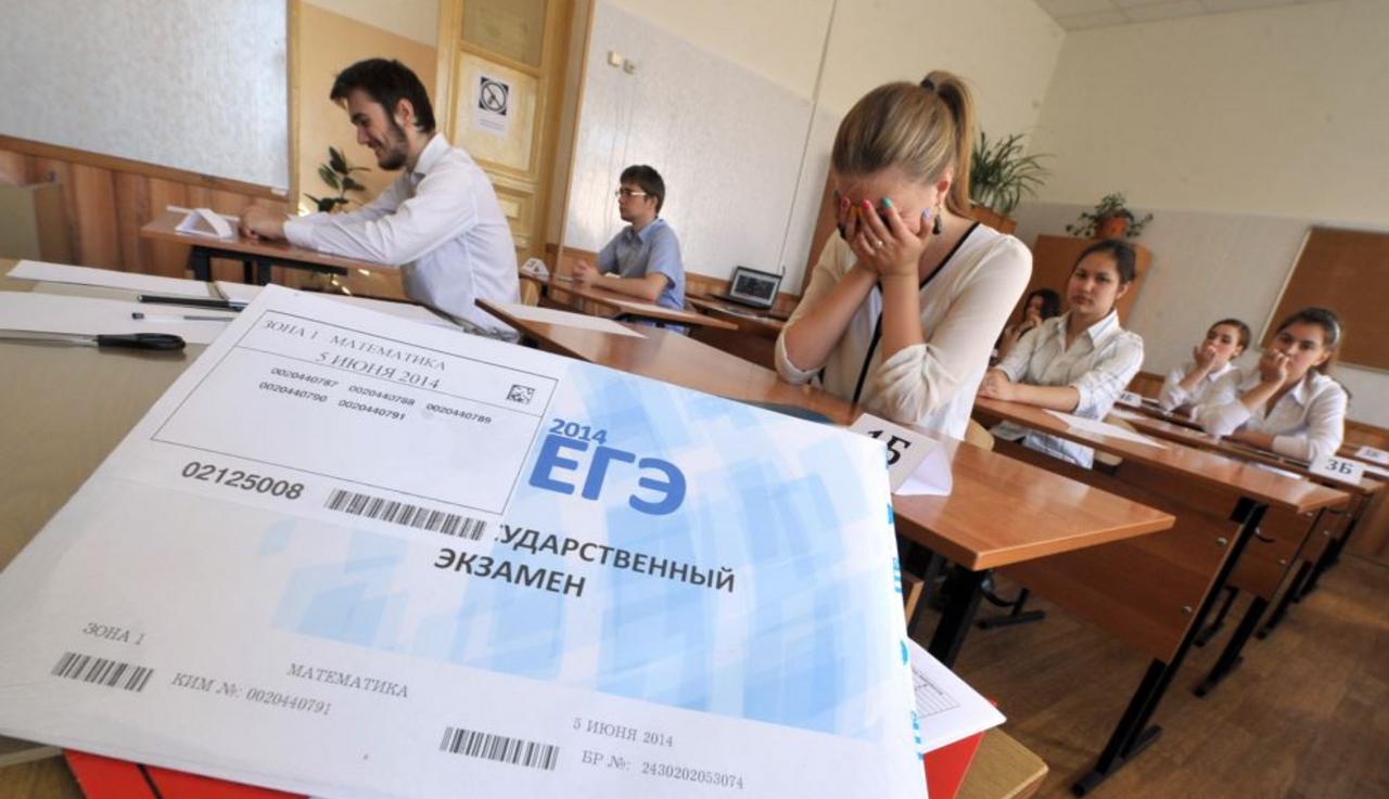 В Российской Федерации могут ввести очередной обязательный ЕГЭ
