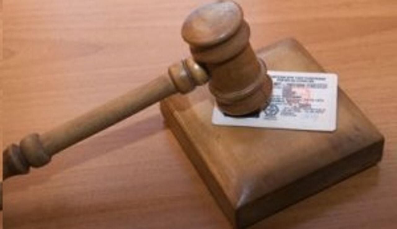 лишение прав как обойти большинство