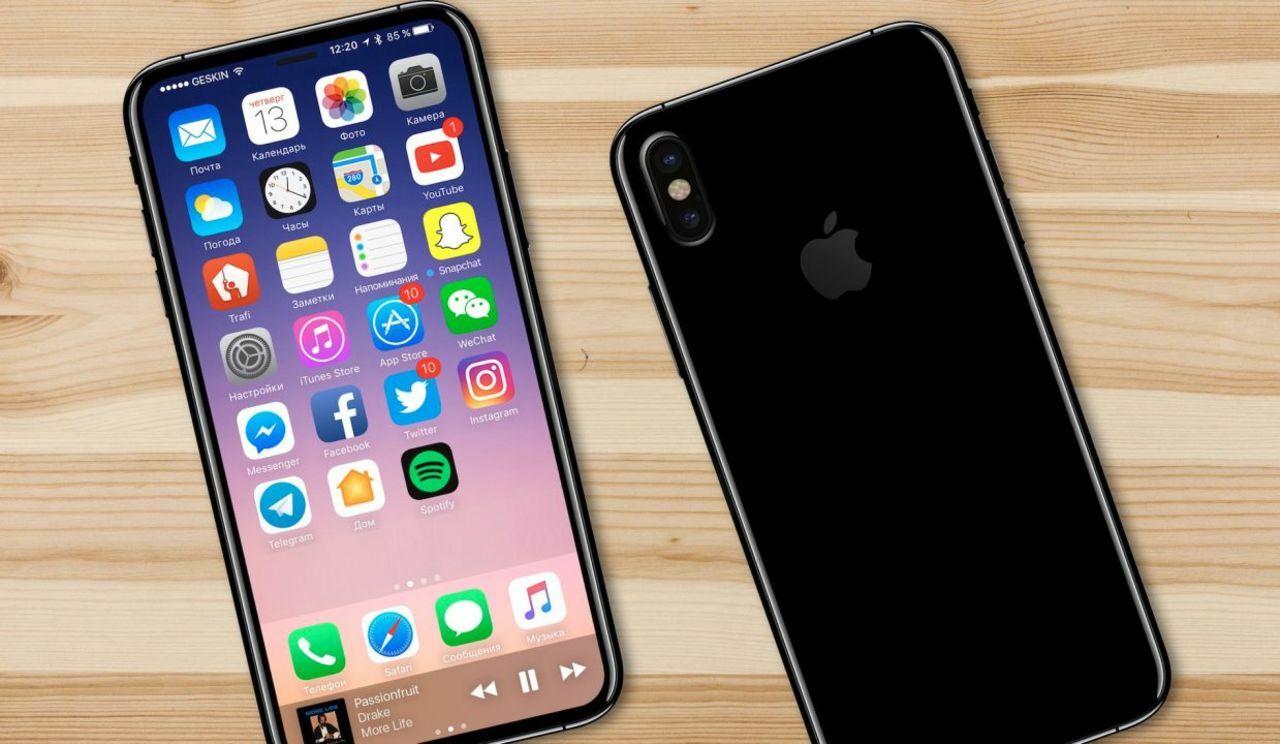 Компания Apple намерена бесплатно заменить iPhone X в которых был найден дефект функции распознавания лица Face ID на исправные аппараты