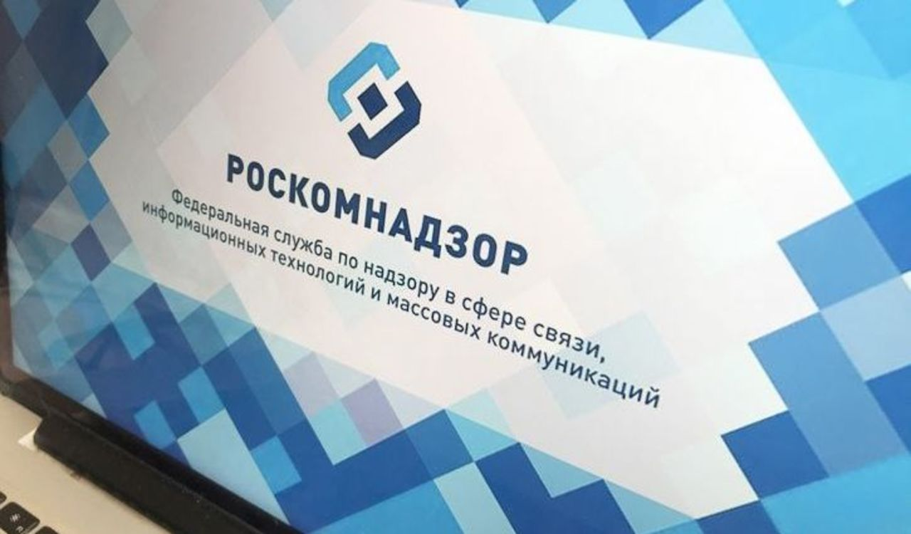 РКН заблокировал 18 VPN ипрокси-сервисов, предоставляющих доступ кTelegram