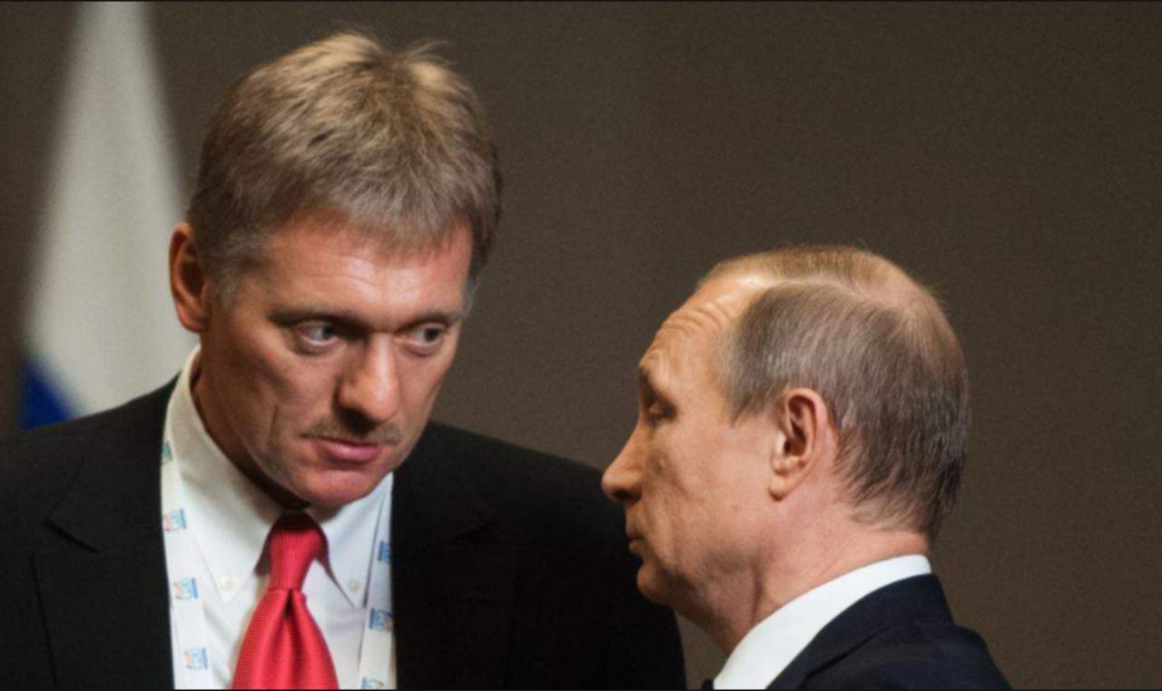 Секретарь Президента Российской Федерации поведал одомашней одежде— Красные штаны Пескова