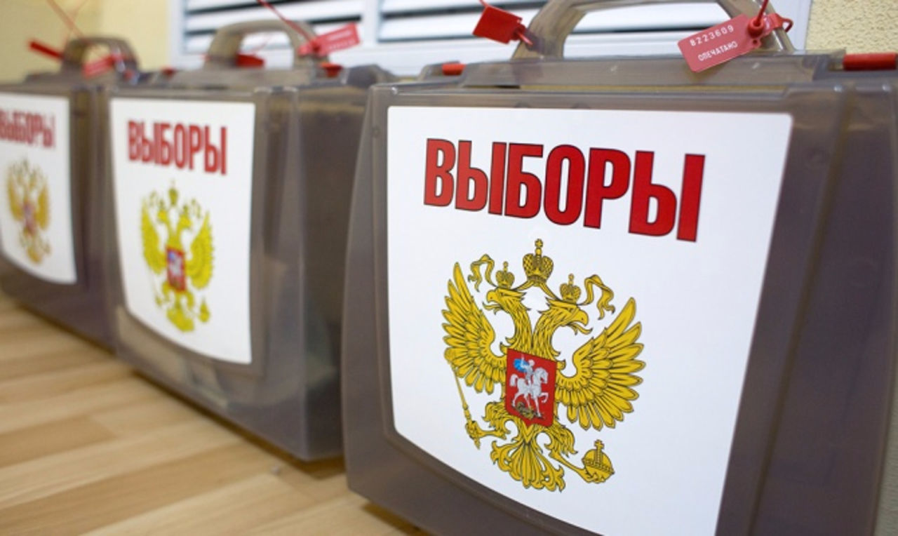 Эксперты спрогнозировали явку в 64% на президентских выборах
