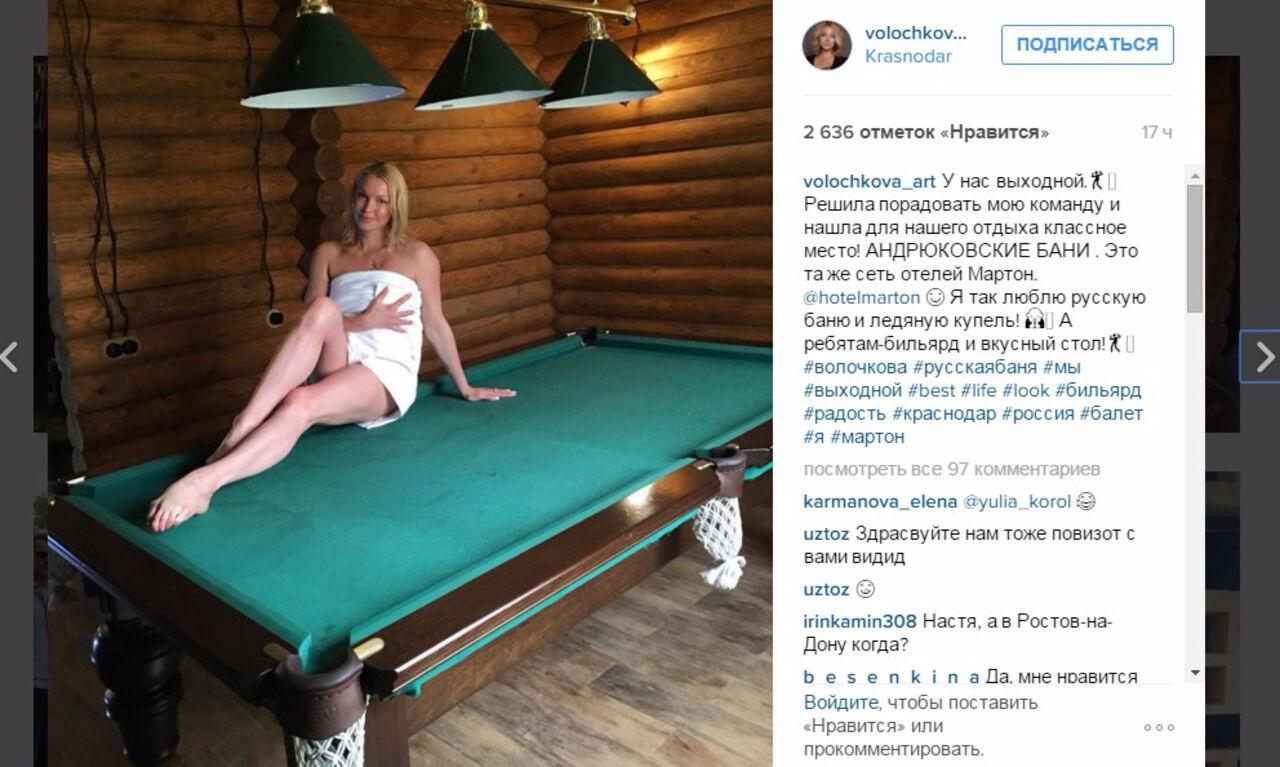 Фото голых девочек в бани 22 фотография