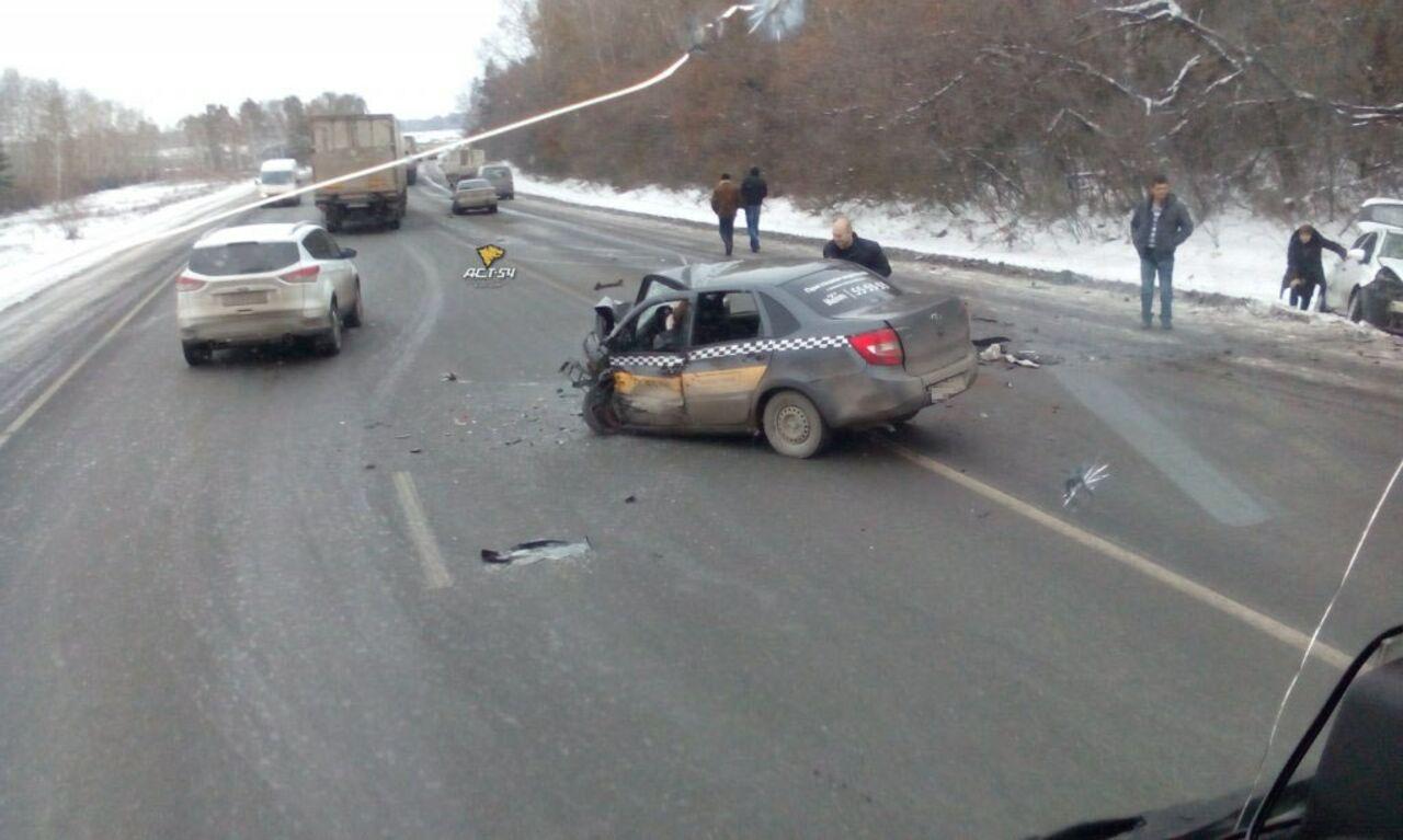авария под новосибирском 26 ноября актуальные