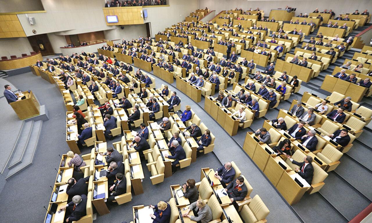 Государственная дума потратит неменее 29 млн, чтобы узнать мнение граждан России освоей работе