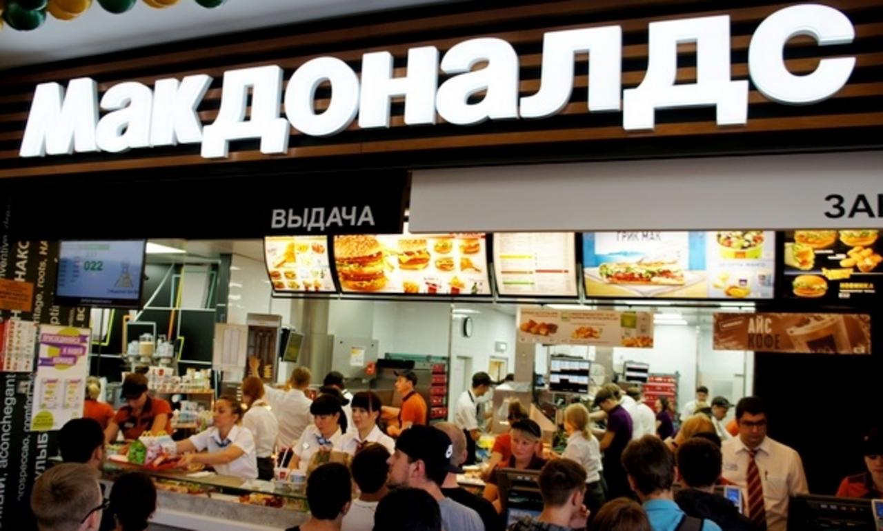 «ГиД» потратит 800 млн. загод на«Макдоналдсы» вСибири
