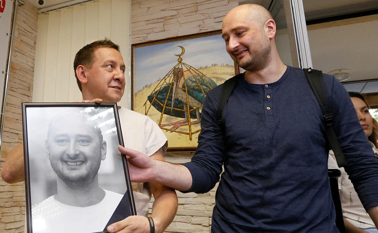Британский комик высмеял «убийство» Бабченко