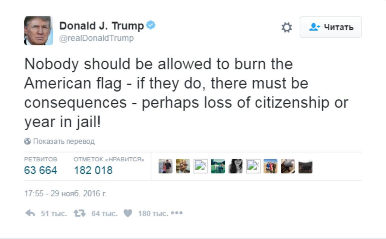 Трамп предложил лишать гражданства засожжение американского флага