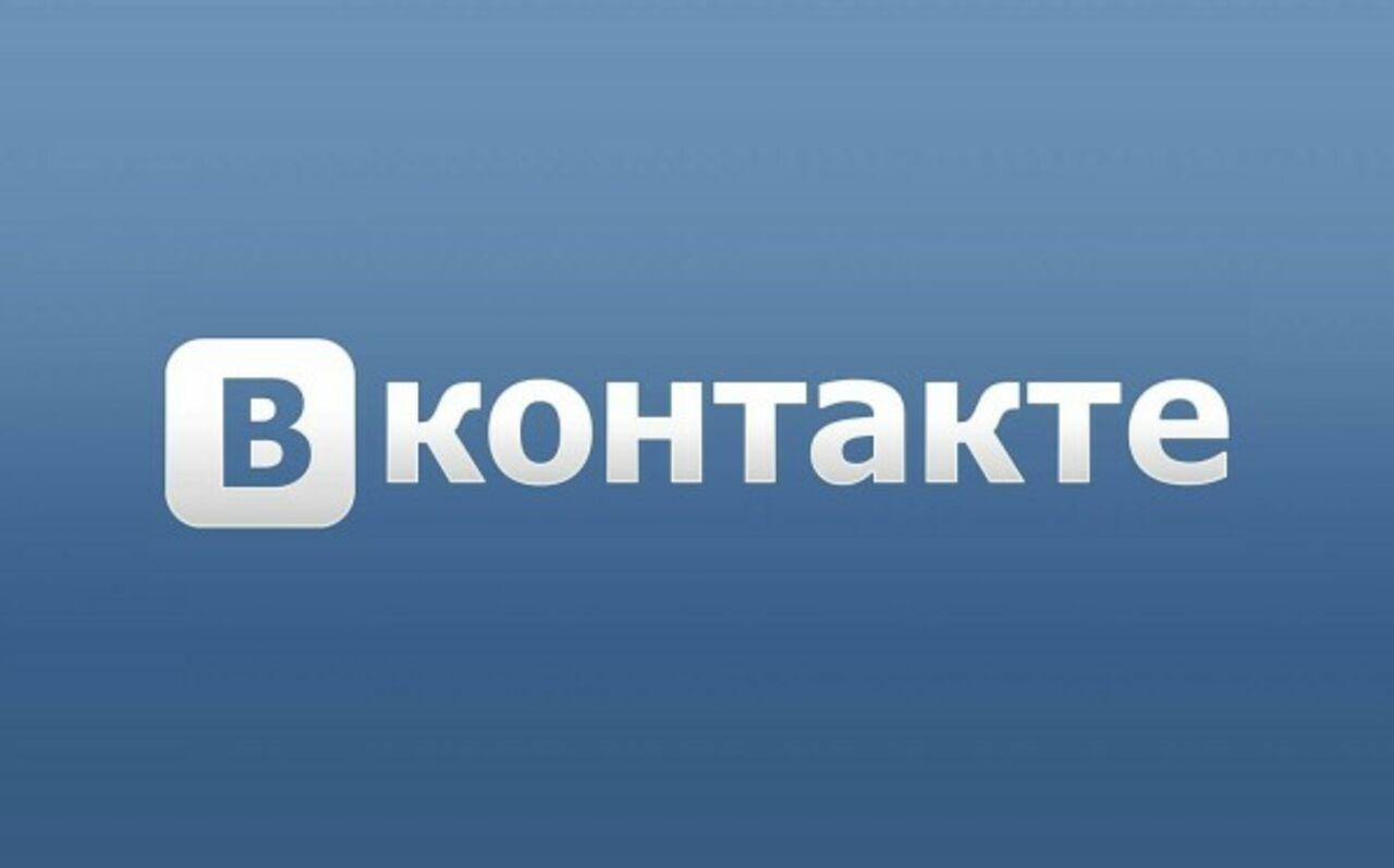 «ВКонтакте» начнет работу сблаготворительными организациями