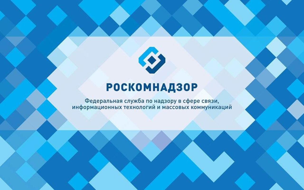 О блокировке 234 пиратских сайтов отчитался Роскомнадзор