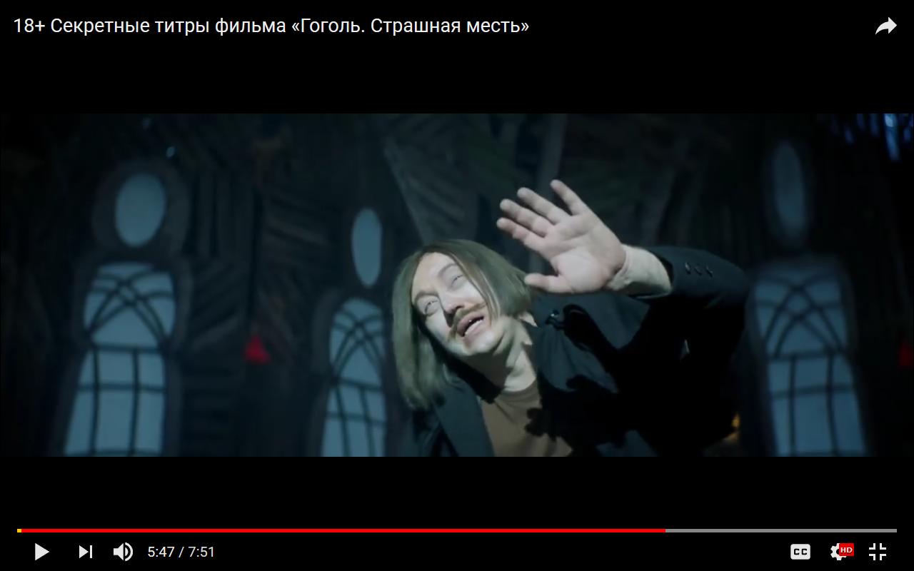 «Ленинград» выпустил мини-фильм квыходу свежей картины оГоголе
