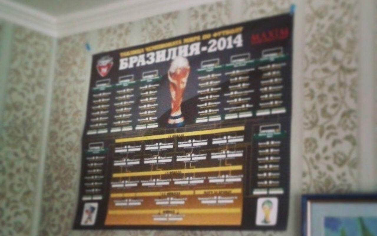 Смотреть онлайн мировой чемпионат по групповому сэксу 11 фотография