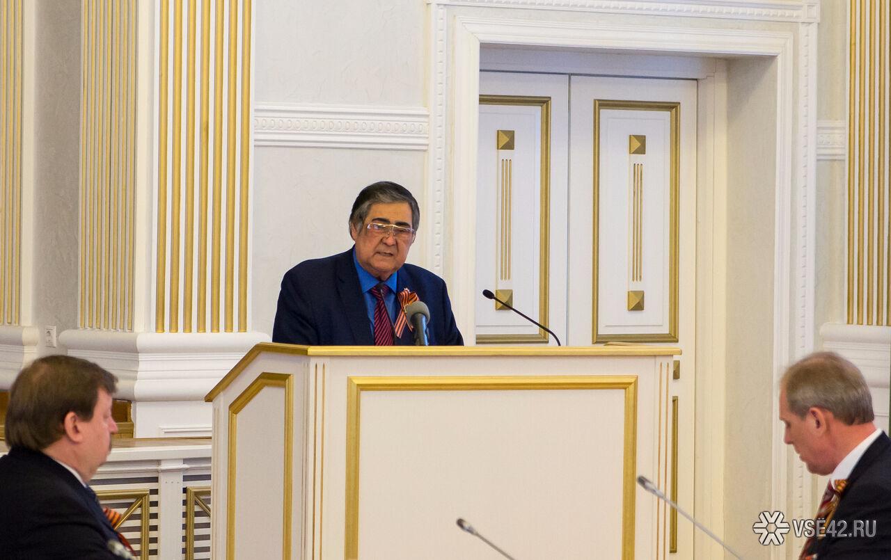Вселах игородах Кузбасса нехватает управленцев— Аман Тулеев