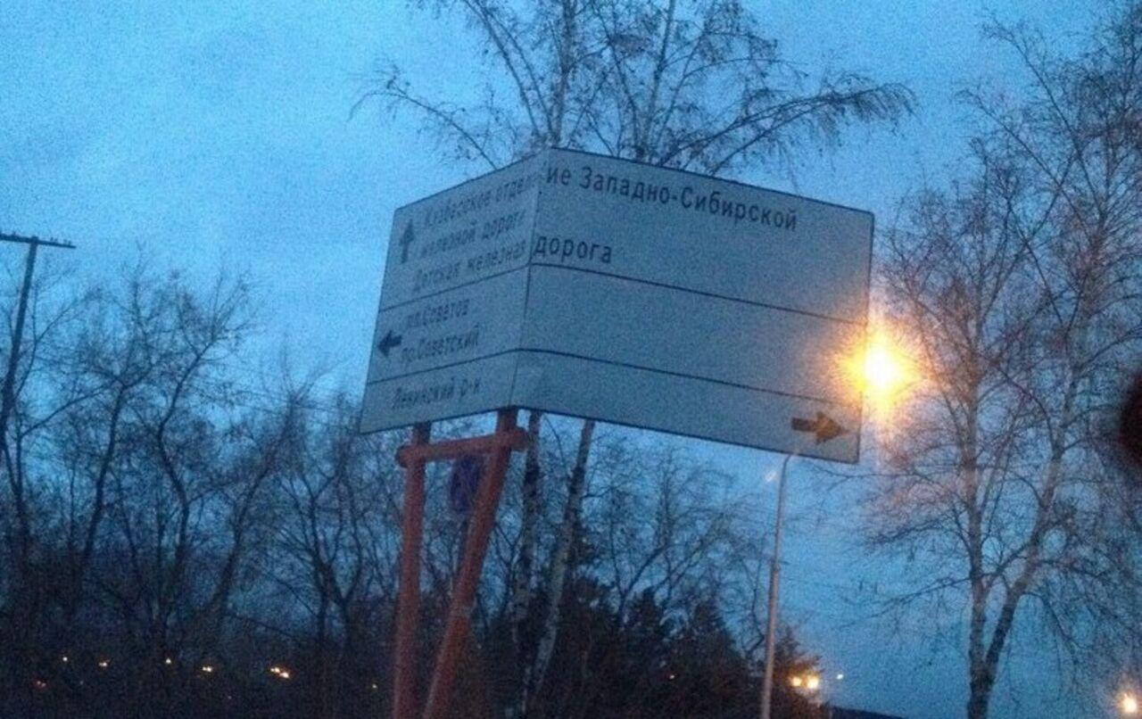 Ночной штормовой ветер вКемерове сорвал баннеры и поломал указатели