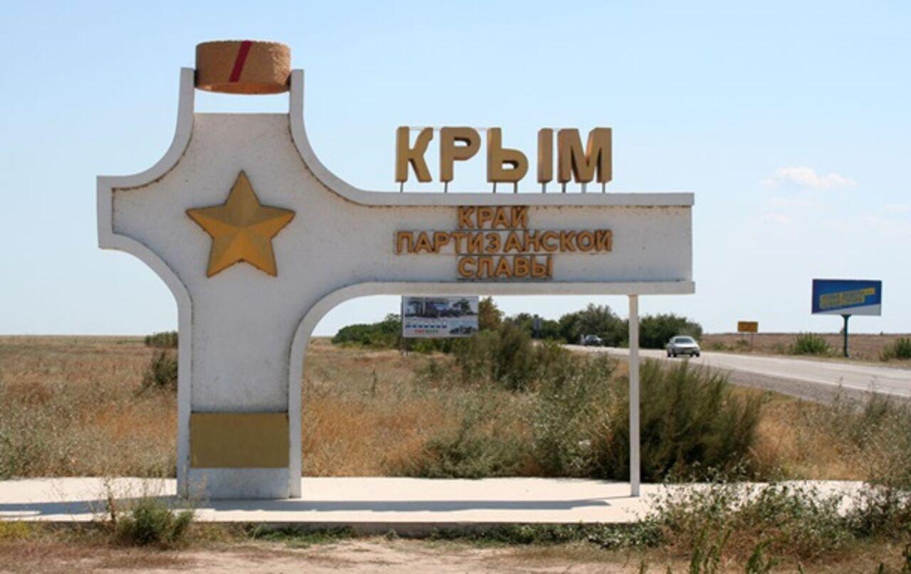 Руководство намерено включить море вокруг Крыма всвободную экономическую зону