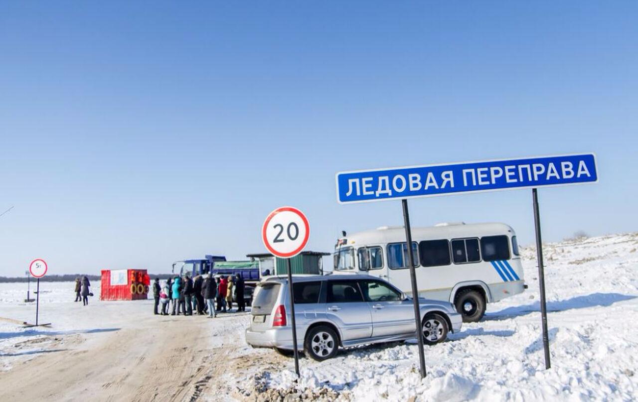фото крапивинский кемеровской области